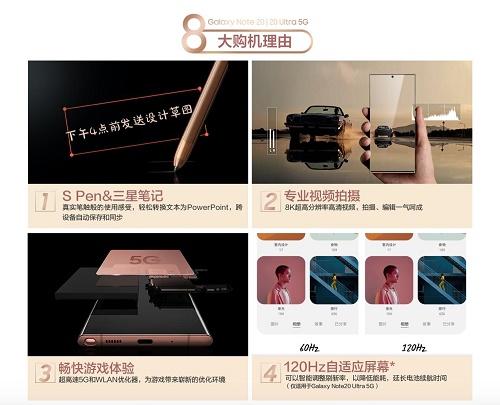 """三星Galaxy Note20系列十一钜惠来袭,""""拔草""""机皇的最佳时机到了"""