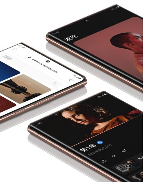 高性能+精致设计 Galaxy Note20系列继续领跑安卓手机行业