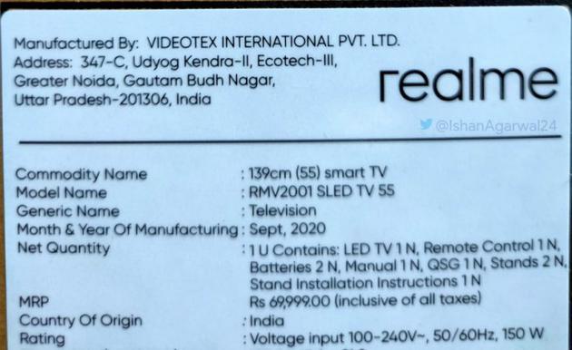 印度产55英寸Realme智能电视价格在发布会前泄露