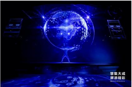 TCL X16智能集成灶上市,智能互联重构三大厨房生活新场景