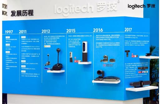 """罗技视频协作参展2020 InfoComm成热点 多元创新搭建特色""""云生态"""""""