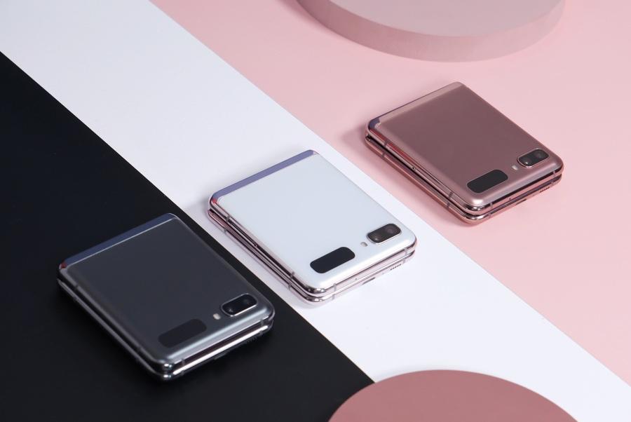 三星Galaxy Z Flip 5G秘境白邂逅浪漫与经典