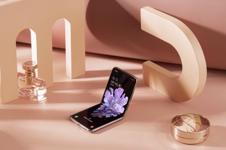 三星Galaxy Z Flip 5G带您走上仙女范