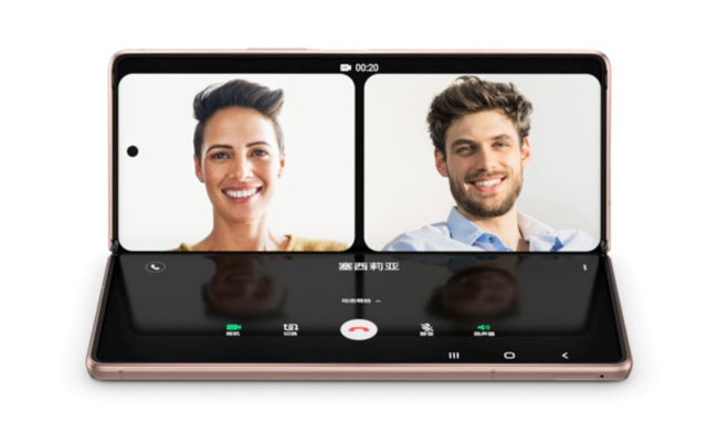 拒绝千篇一律 三星Galaxy Z Fold2 5G玩转折叠屏新体验