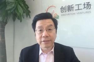 李开复:AI未来突破很难预测 奇点、超级智能过于乐观