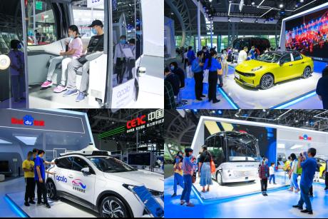 数字中国建设峰会|百度带来AI新基建、自动驾驶、智能生活全景秀
