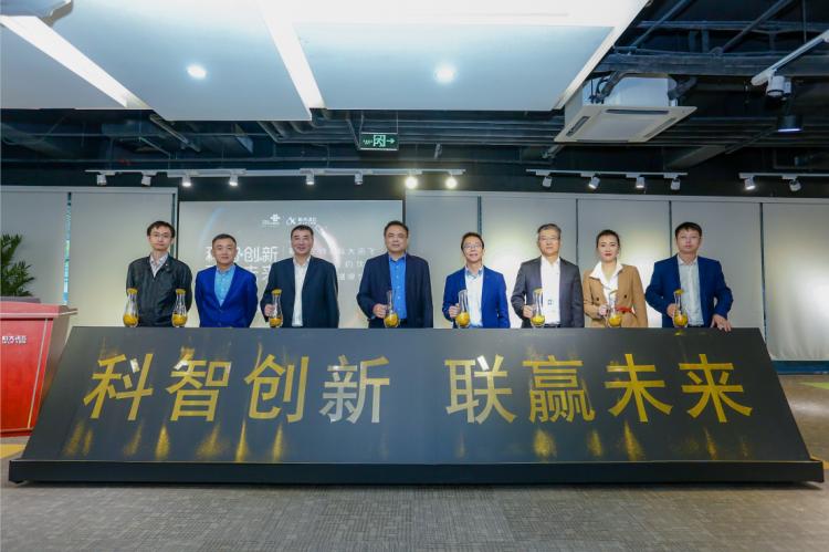 联通在线与科大讯飞签署战略合作协议 共同成立5G AI应用联合创新实验室