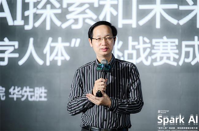 """探索健康管理新势能,妙健康""""数字人体""""AI挑战赛夺魁"""