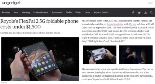折叠屏手机竞争白热化,外媒表示三星不敌柔宇