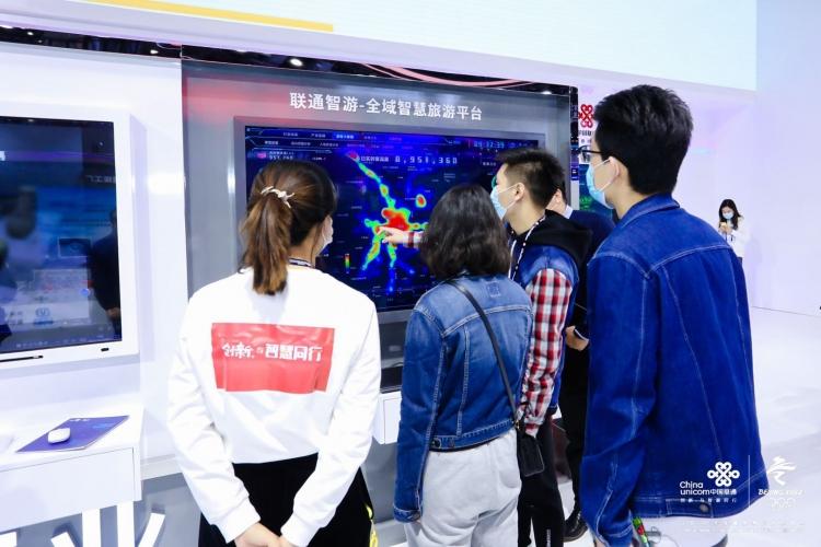 2020年PT展在京召开 中国联通携30余项5G应用展现智慧新生活