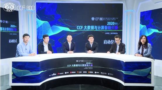 CCF大数据与计算智能大赛全球启动!围绕百度飞桨首设自主平台赛道