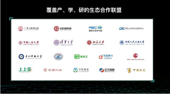 百度捐赠超级链内核技术并发起组建工作组 成为国内领先开源基金会运作项目