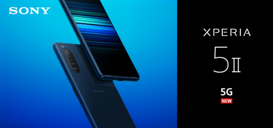 索尼Xperia 1 II/5 II发布:微单相机技术加持 不愧是索尼5G旗舰
