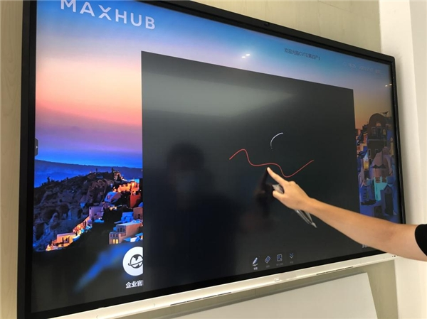 测评推荐一款会议神器---MAXHUB V5智能会议平板经典版