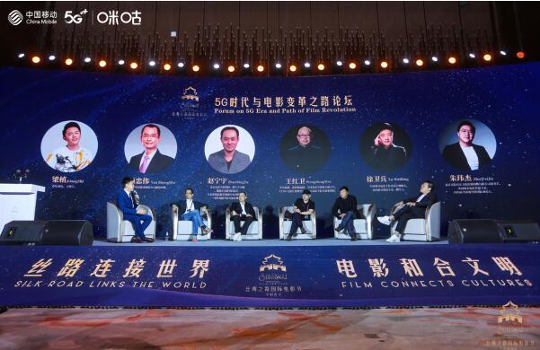 5G加速电影升级中国移动咪咕助力数字化电影新生态