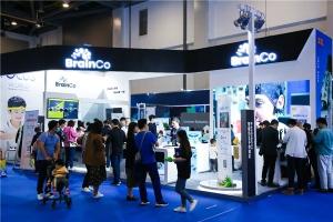 第二届中国(杭州)国际智能产品博览会、2020全球人工智能大会闭幕