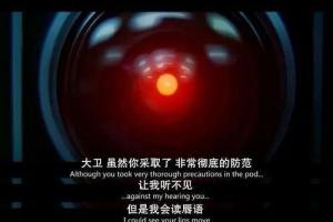 苹果发布会:iPhone12加量减价了,但最大亮点是人工智能