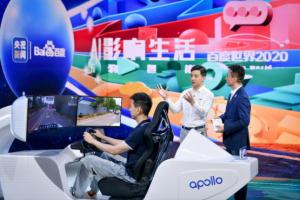 李彦宏与AI鲜为人知的事:大学学AI,研究生发顶尖AI论文