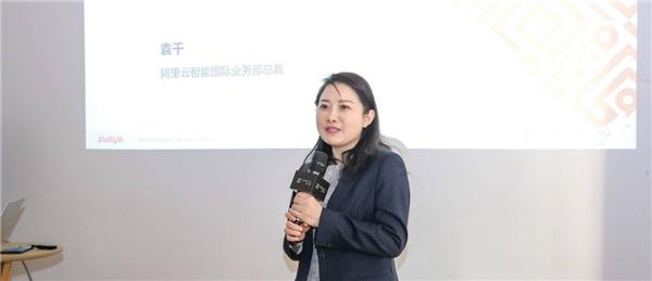 Avaya与阿里云联合方案分享会在京落幕
