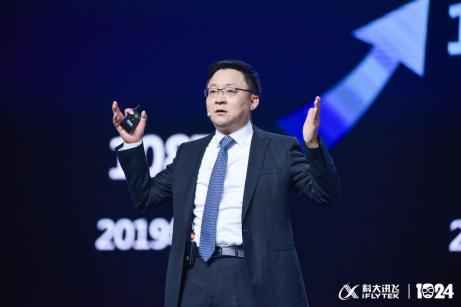 科大讯飞全球开发者节开幕,刘庆峰表示人工智能生态在发生三大变化