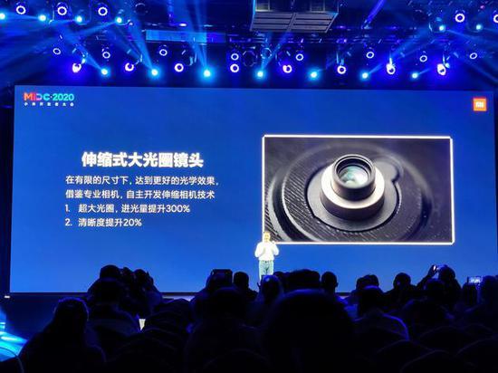 小米研发伸缩相机技术,未来手机将量产