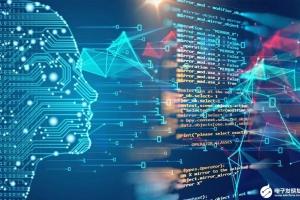 深度学习与人工智能密不可分 技术已深入生活