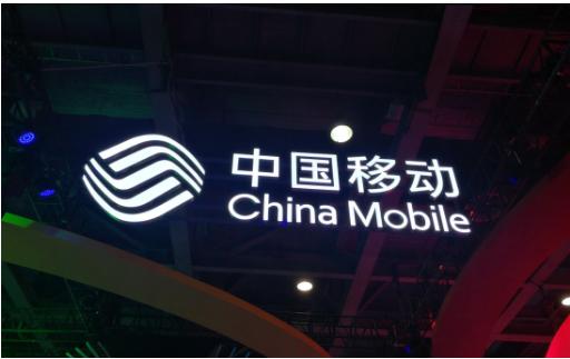 """中琛物联""""云管端""""升级亮相2020移动大会 助攻5G应用加速跑"""