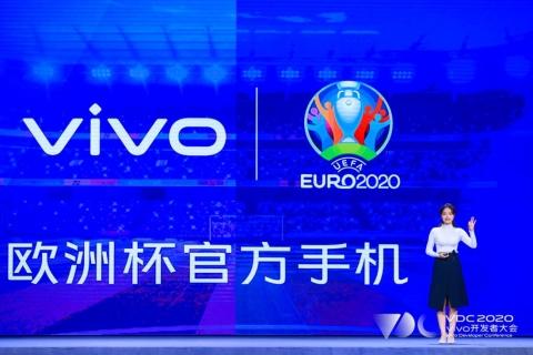 vivo开发者大会商业化分会场,释放新信号:构建优质营销生态