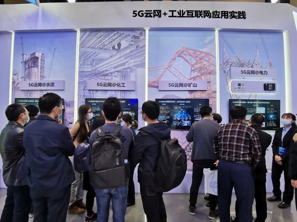 翼生云网、智创未来,中国电信亮相全国首届5G+工业互联网成果展