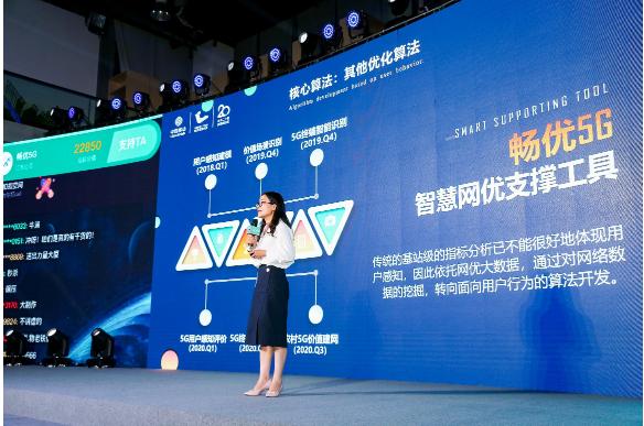 点燃创新新引擎:2020中国移动自主开发大赛总决赛圆满收官