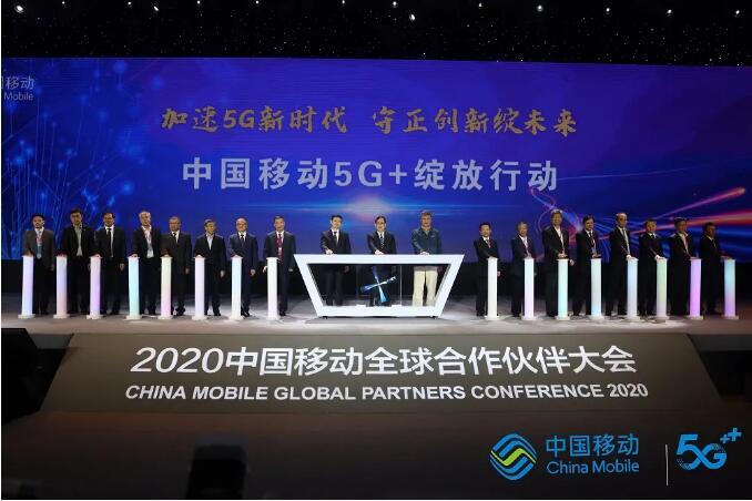 中国信科童国华:芳华20载砥砺前行 5G新时代共谋发展