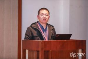 中国人工智能学会系列AI皮书发布会发布