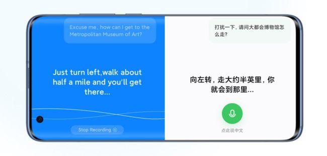 小米小爱同学 5.0 发布,雷军详解「背后的人工智能」
