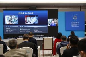张亚勤世界互联网大会谈AI:将变革传统行业 催生新业态
