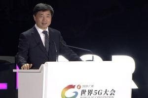 中国电信柯瑞文:5G高质量发展要重点推进六个方面的工作