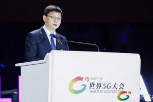 中国广电宋起柱:广电 5G赋能数字新生活、产业新发展