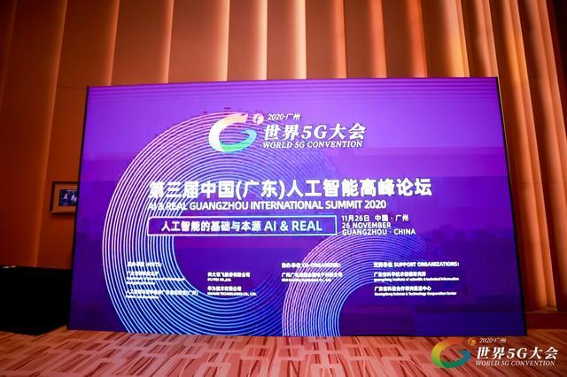 加速工业制造智能升级,华为昇腾智能制造使能平台亮相世界5G大会