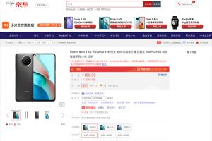 卢伟冰脱口秀怼雷军,Redmi Note9系列京东12月2日开售