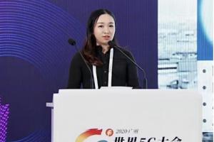世界5G大会:5G小基站主控芯片渐为行业趋势 获主流运营商青睐