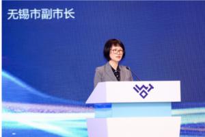 """2020世界物联网博览会创新成果发布 OneOS勇夺""""三新""""创新奖"""
