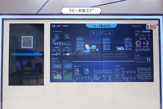 创新引领,智造未来 联通5G重磅亮相2020中国工业互联网大会