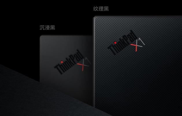 商务笔记本中的专业范儿 ThinkPad X1 Carbon的C位哪里来?