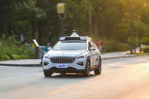 百度Apollo获北京市颁发的首批5张无人化路测通知书