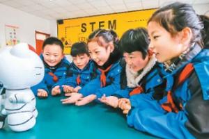 AI赋能教育的中国探索