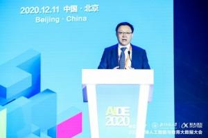 科大讯飞刘庆峰:未来不属于人工智能,属于掌握了人工智能的人类