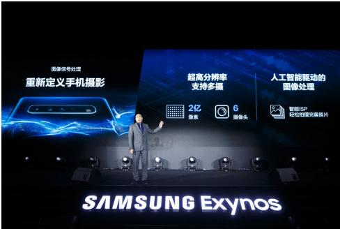 vivo X60系列即将首发5nm旗舰级Exynos 1080芯片