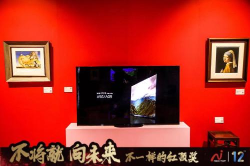 以科技实力铸就出色口碑 索尼OLED A9G问鼎红顶奖