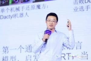 李开复谈20年后的AI,崔宝秋论开源之道|MEET2021智能未来大会