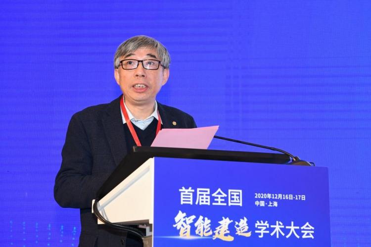 同济大学联合主办首届全国智能建造学术大会,用人工智能赋能建筑产业,推动建造范式的变革