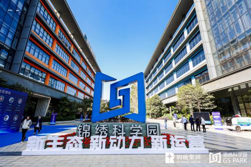 深圳首家5G专网园区落地龙华,引领产业园转型